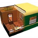 Trans Sib compartment