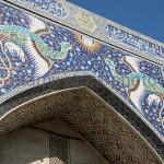Bukhara 1
