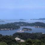 Japan 2019 Matsushima bay