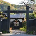 Japan 2019 Kakunodate samuri