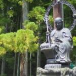 Japan 2019 Zuigangi